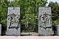 Jewish cemetery Warszawa Brodno IMGP3586.jpg