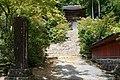 Jingoji Kyoto Kyoto08n4230.jpg