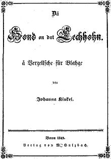 Titelblatt zu Johanna Kinkels Erzählung Dä Hond on dat Eechhohn (Quelle: Wikimedia)
