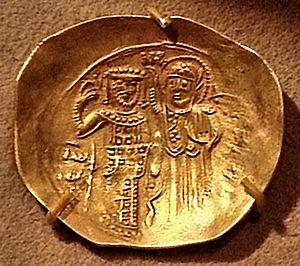 John III Doukas Vatatzes - Gold hyperpyron of John III Vatatzes