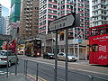 Johnston Road, Wan Chai, Hong Kong.JPG
