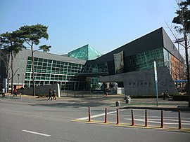 Joongdong High School.JPG