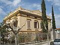 JosepFonsere-laGarriga-villaConxa rdaCarril12 IPA-28883 002.jpg