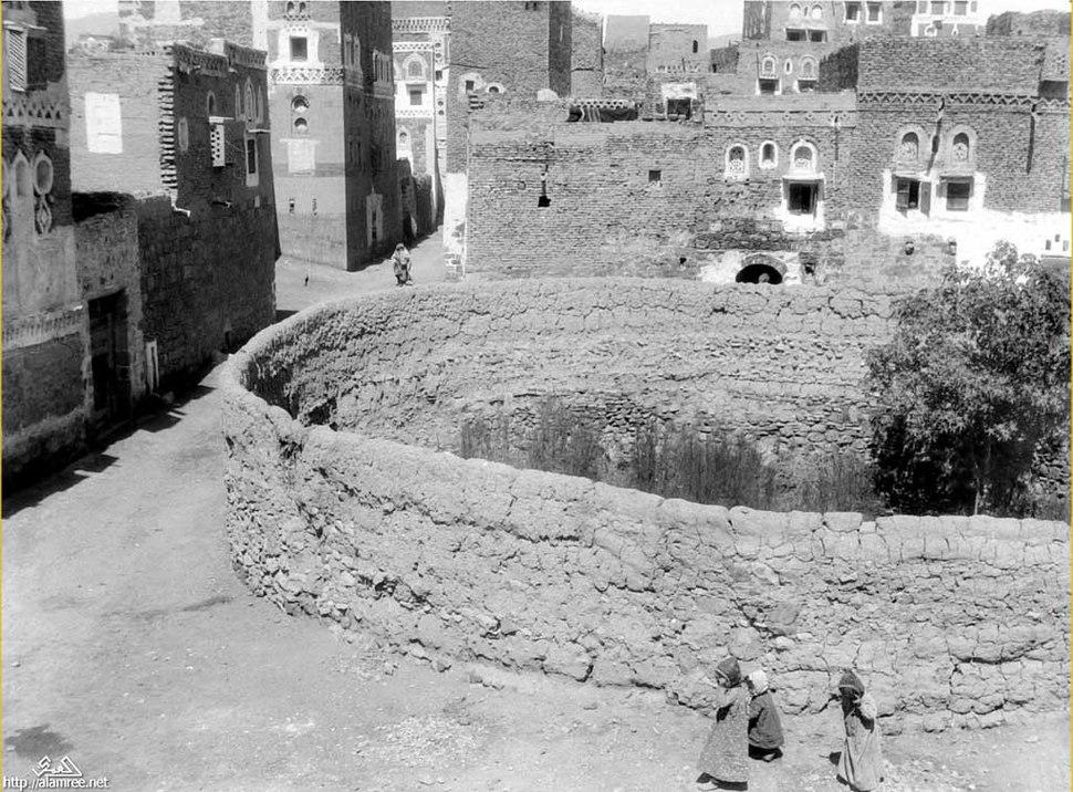 Kaaba Abraha 1942