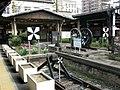 Kagoshima Main Line Begin.jpg