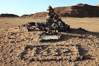 Prince Kamal el Dine Memorial (Artiste inconnu)