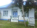 Kantor Lurah Kupang - panoramio.jpg