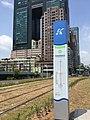 Kaohsiung LRT C8 Station IMG 2003.jpg