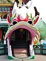 Kaohsiung Lotus Pond Tiger- & Drachenpagode Drachen 7.jpg
