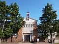 Kaplica Sanktuarium - wejście.jpg