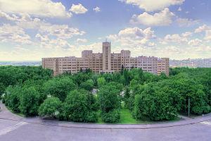 National University of Kharkiv cover