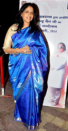 Kavita Krishnamurthy - Wikipedia