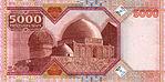 Kazakhstan-2001-Bill-5000-Reverse.jpg