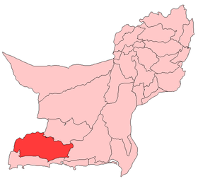 Localisation du district de Kech au sein de la province du Baloutchistan.