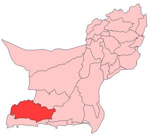 Kech District - Image: Kech District