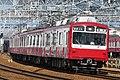 Keikyu-Type800-823F-Lot1981-4.jpg
