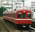 Keikyu713shimbamba.JPG