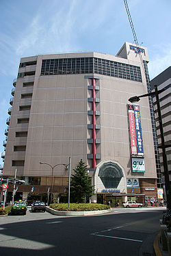 Keio-Hachioji station central.jpg