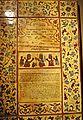 Ketuba yemen 1795.jpg