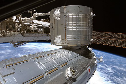 The Japanese Experiment Module (Kibo) at the International Space Station Kibo PM and ELM-PS.jpg
