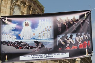 ISIL beheading incidents - Banner outside the Kidane Mehret Church in Jerusalem, protesting the 2015 beheading of Ethiopian Christians in Libya