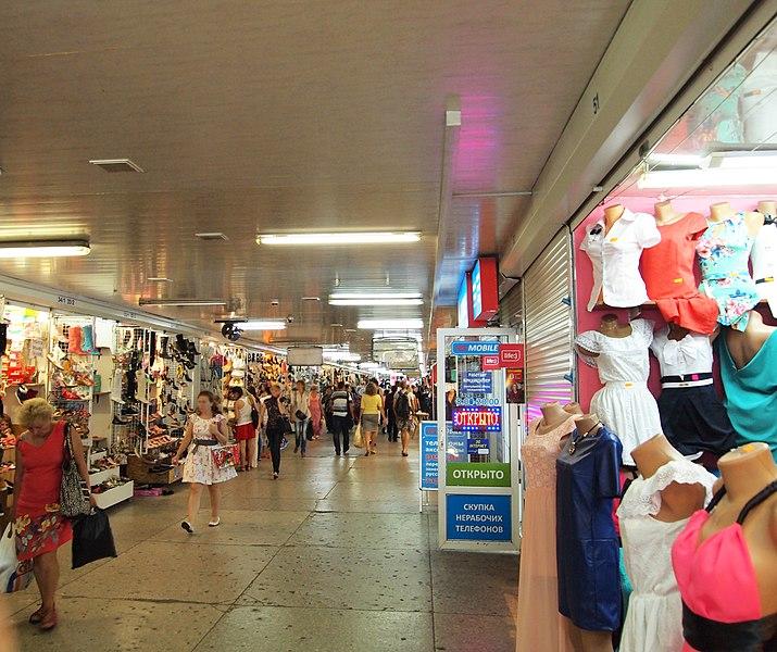 File:Kiev - stalls.jpg