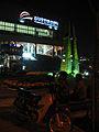 Kim Dae-Jung Convention Center.jpg