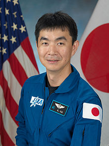 Kimiya Yui NASA official portrait.jpg