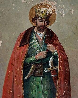 Chokha - Georgian King Luarsab II of Kartli depicted in a chokha