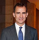 King of Spain (2015, cropped).jpg