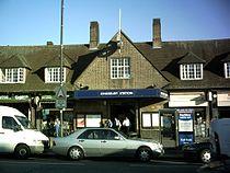 Kingsbury tube station.jpg