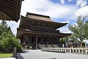 Kinpusen-ji-Zao-do-0097.JPG