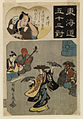Kinseido (Ibaya Kyubei) - Tokaido gojusan tsui - Walters 95596.jpg