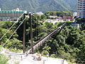 Kinu-Tateiwa Ō-Tsuribashi bridge.jpg