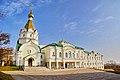 Kirovskiy rayon, Khabarovsk, Khabarovskiy kray, Russia - panoramio (148).jpg