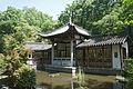 Kitayama Botanical Garden05n4592.jpg