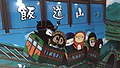 Koka city characters taking Kusatsu Line at Kibukawa station.jpg