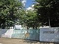 Kokubunji city Daigo Junior High School.jpg