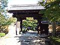 Kongōrin-ji Sōmon.jpg