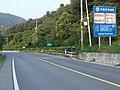 Korea National Route 37 Cheongpyeong-Seolak Border and Limit sign.jpg