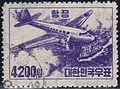 Korea airmail stamp 4200won.JPG