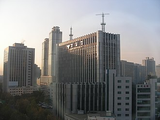 National Police Agency (South Korea) - NPA Headquarters building in Seoul
