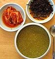 Korean abalone porridge-Jeonbokjuk-03.jpg