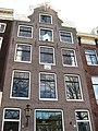 Korte Prinsengracht 99, Amsterdam.jpg