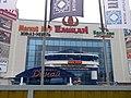 Kostanay 110000, Kazakhstan - panoramio (5).jpg