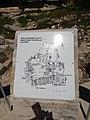 Kourion 20180405 img 63.jpg