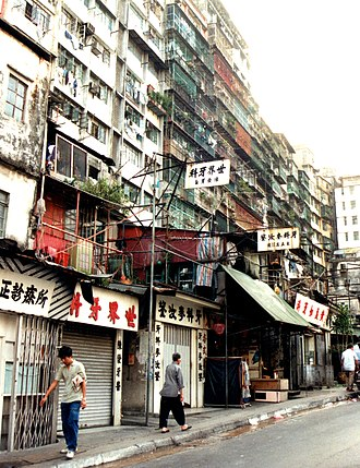 Kowloon Walled City - Numerous dental clinics at an edge of the Walled City in 1991