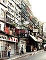 Kowloon Walled City 1991.jpg