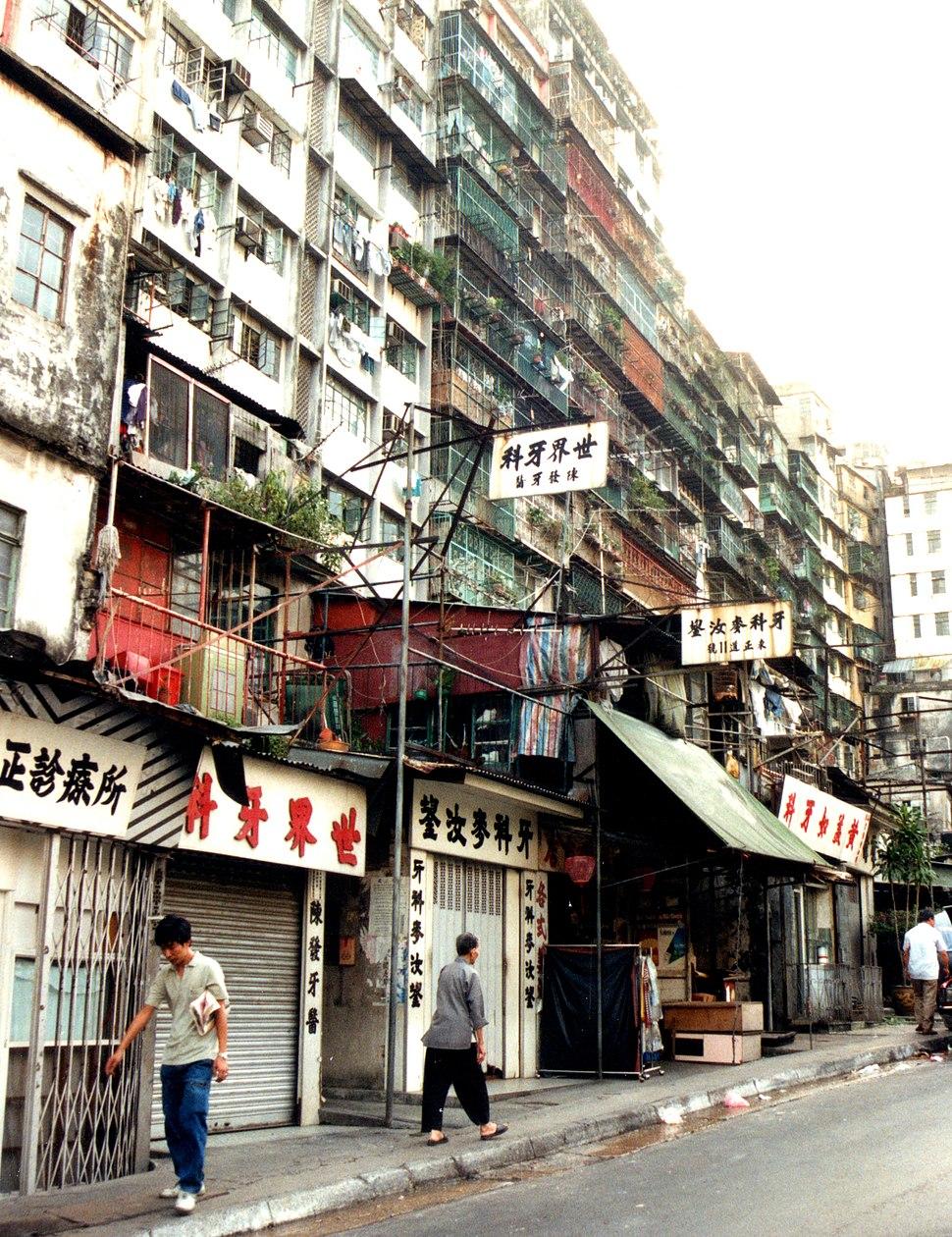 Kowloon Walled City 1991