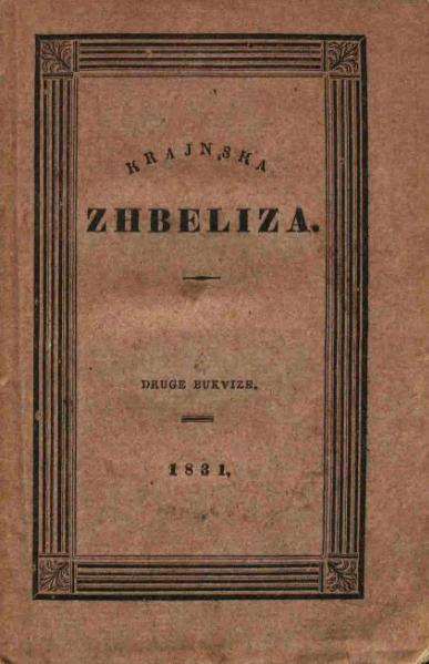 File:Krajnskazb2.djvu